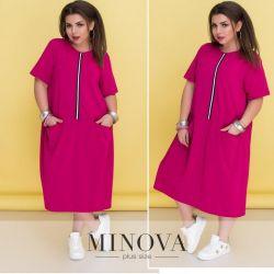 Yeni Fuşya Renk Elbise
