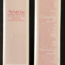 Avon Anew Face Cream