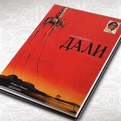 Σαλβαδόρ Ντάλι Άλμπουμ Βιογραφία Mad Life