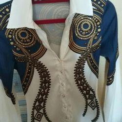 Branded shirt forsara