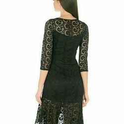 Kutlama için elbise