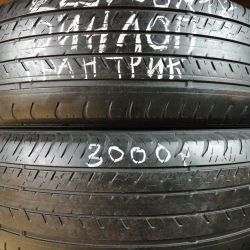 225 60 at 18 Dunlop Grandtrek pair
