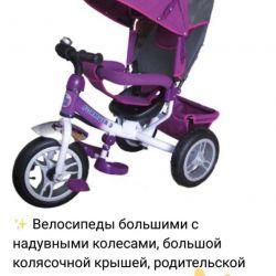 ☀ Vânzare biciclete ☀ bicicletă Formula violet