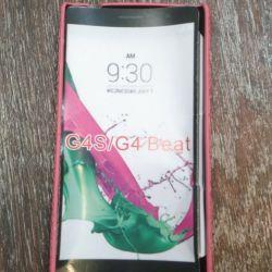 Case on LG G4S