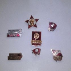 Badges of the USSR