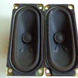 Speakers R218SJ 5W 8 0M