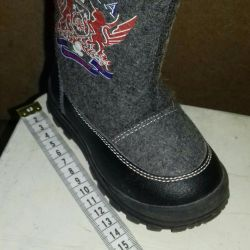 Rubber-soled boots