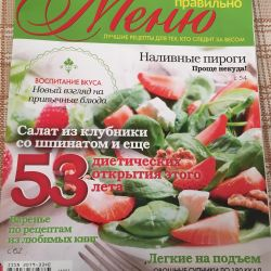 Free Cooking Book New