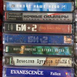 kasetleri