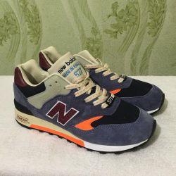 NB sneakers for men