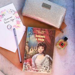 Anne-Marie Nouveau Το βιβλίο