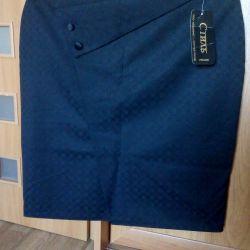 New skirt 48-50