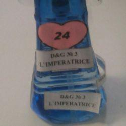 Наливная парфюмерия с феромонами.