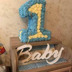 Baby Nameplate