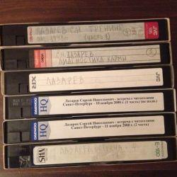 cassettes Lazareva S. N. - diagnosis of karma