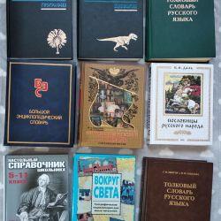 Encyclopedias, dictionaries, reference book