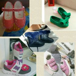 CHILDREN'S SHOES NEW!