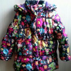 Children's winter jacket + gift!