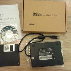 USB FDD νέο
