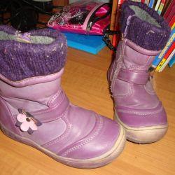 I will sell demi-season boots rr25