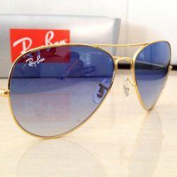 Ray Ban Aviator'ın Nitelikli Gözlükleri