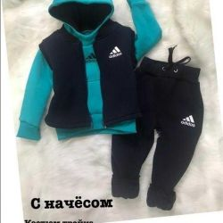Tracksuit with boots