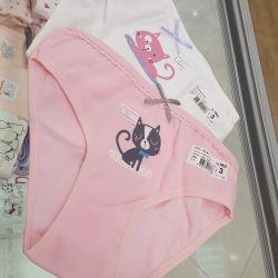 Baykar Underwear (New)