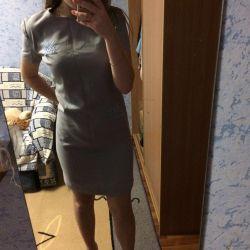 Нове одіж