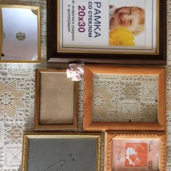 Photo Frames. Price for everything.