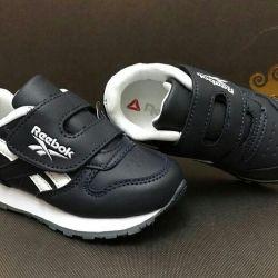 Αντρικά παπούτσια για παιδιά για αγόρια