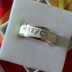 Μάρι Κέι Δαχτυλίδι
