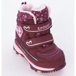 Για κορίτσι Kotofey το χειμώνα