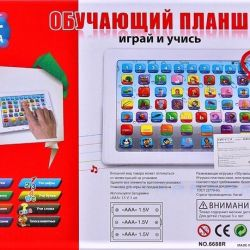 *Детский обучающий планшет