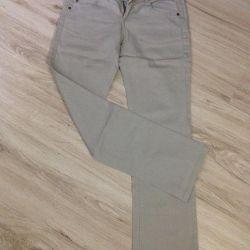 Yeni pantolon kot pantolon