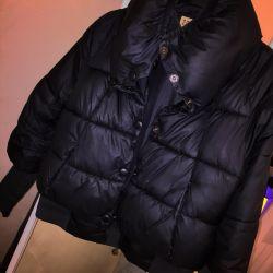 ? Winter fashion jacket