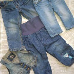 Jeans, waistcoat, jeans clothes