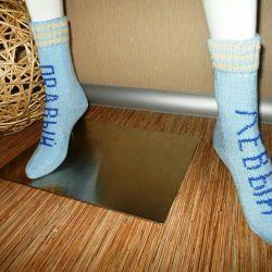 Çorap el yapımı