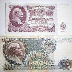 Paper banknotes of different denominations