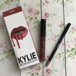 Kylie dolce k set