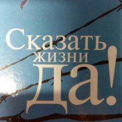 Книги новые!!!