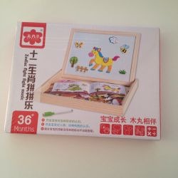 Magnetic board game, new packaged
