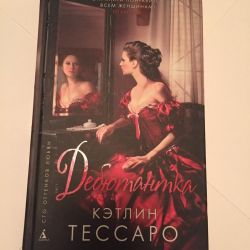 C. Tessaro Debutante