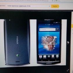 Οθόνη-tachskin στη Sony Ericsson