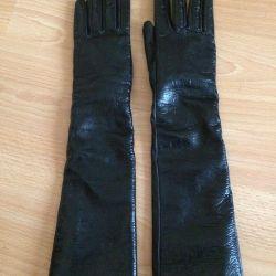 Γάντια. Γνήσιο δέρμα.