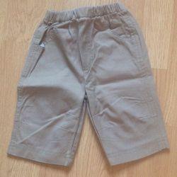 Pants for boy 68