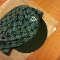 New hat