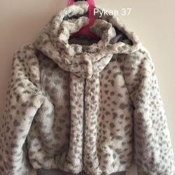 Plush jacket H & M's