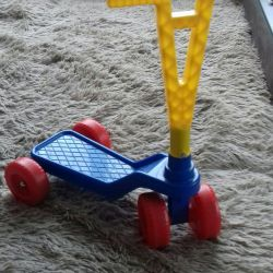 Woodland scooter
