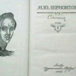 Lermontov. 2 volume