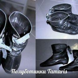 Tamaris Booties